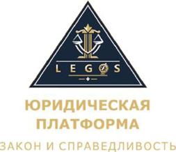"""ООО """"Вагнер-Екатеринбург"""""""